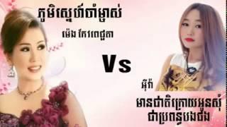 เพลงกัมพูชา