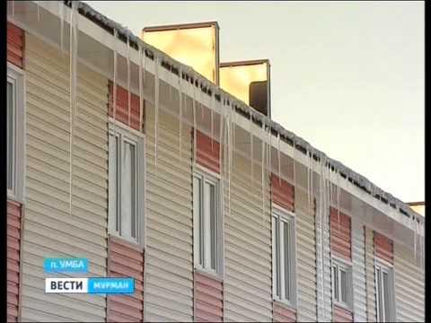 Народная экспертиза в Мурманске - меняется ли жизнь северян к лучшему?