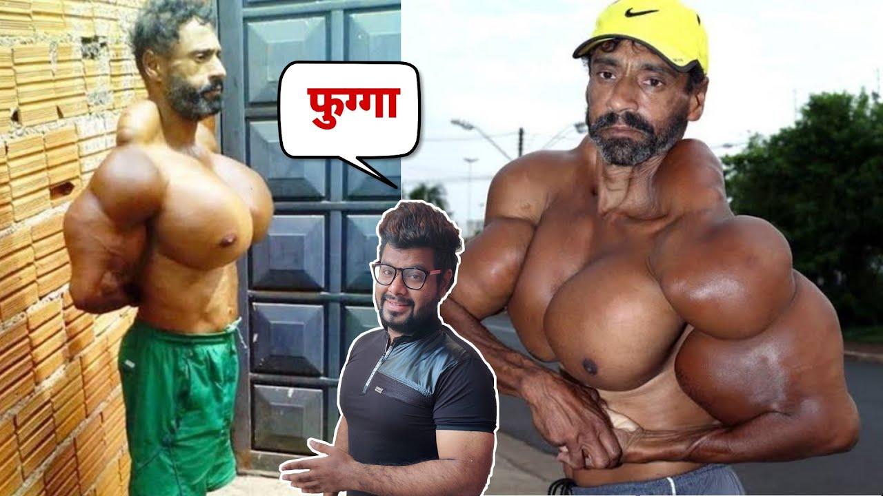 5 नकली मसल्स वाले Fake बॉडीबिल्डर्स जो धरती पे बोझ हैं | 5 Fake Bodybuilders Who Will Shock You