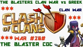 Clash of Clans. The Blasters war Clan vs GREEK #20#
