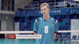 Сюжет про молодежную сборную России