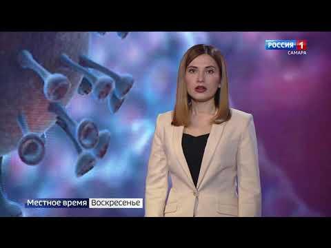 Коронавирус в Самарской области: все, что известно на 24 мая