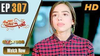 Pakistani Drama | Mohabbat Zindagi Hai - Episode 307 | Express TV Dramas | Madiha