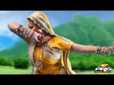 रमेश जाट राजस्थानी hd वीडियो dj सॉन्ग new song 2017