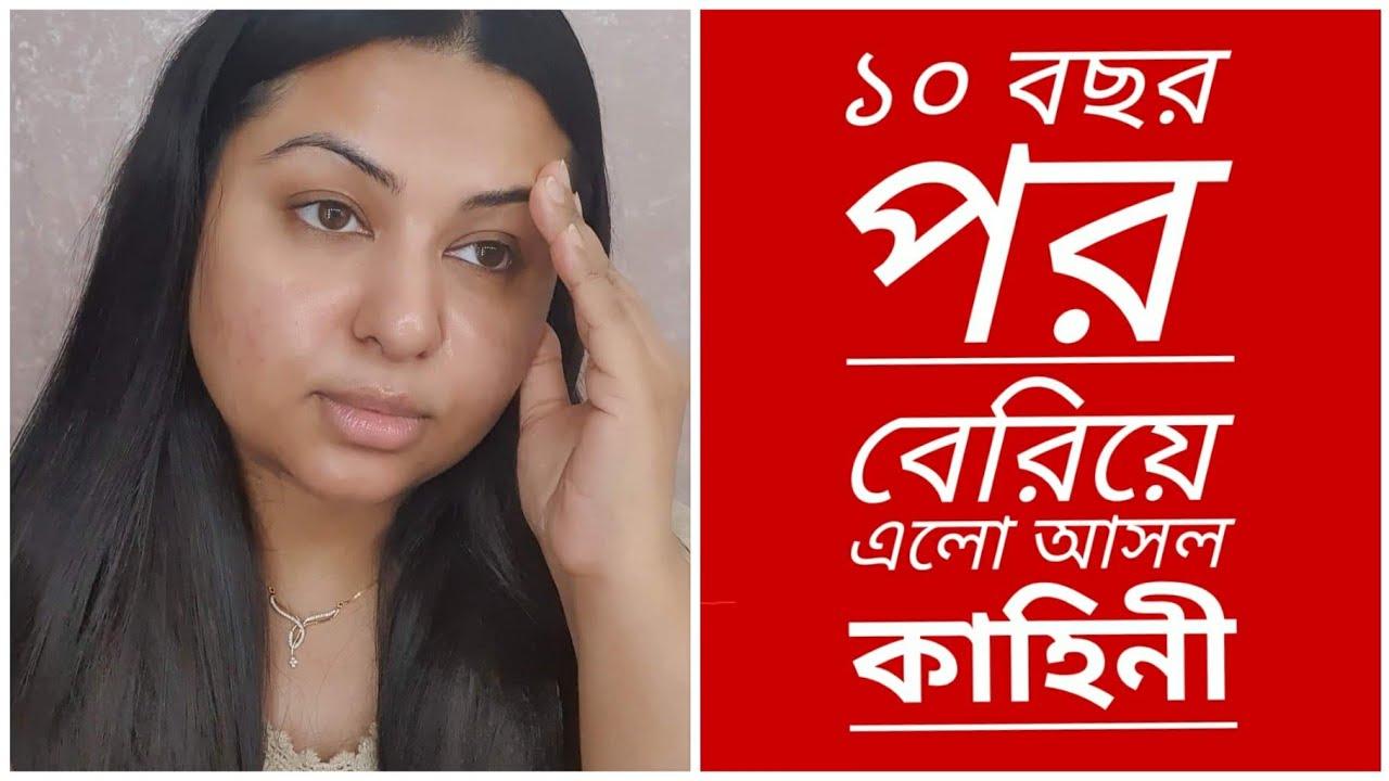 রক্ত বিন্দু : A True Story | ১২ প্যাচাল w/ Ananya EP. 31 | Bangladesh || Ananya Artistry - YouTube