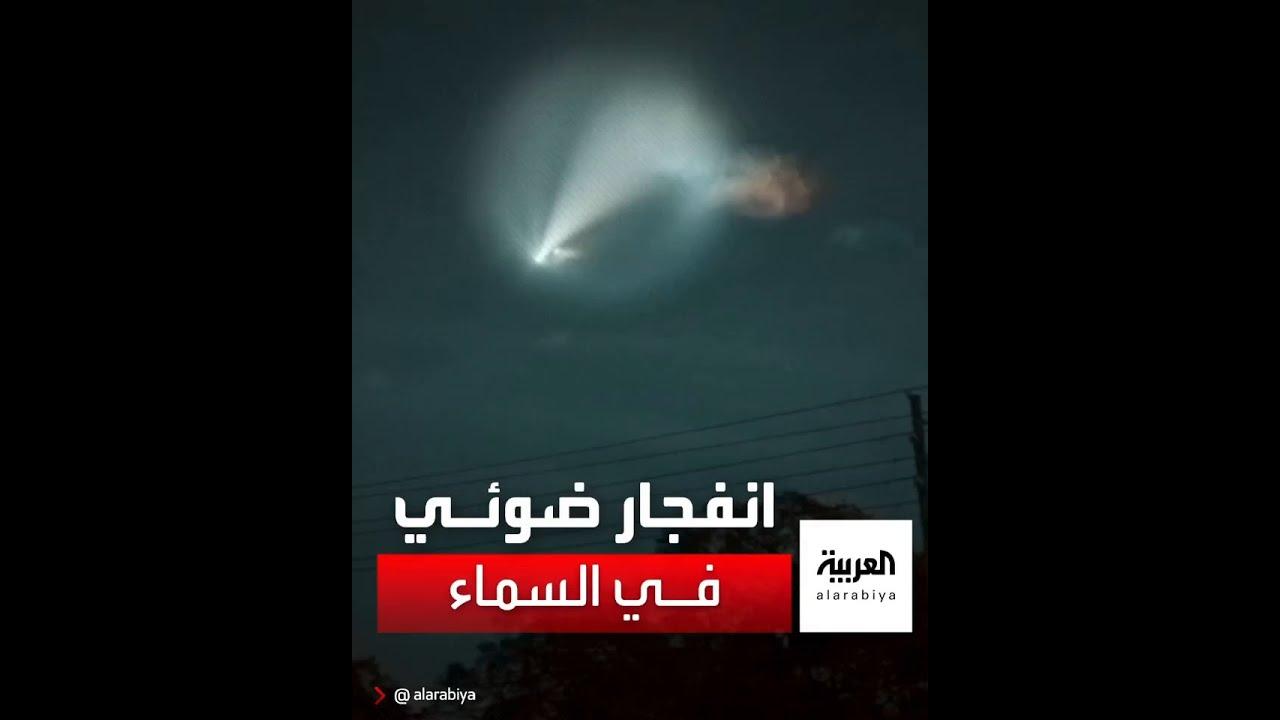 أشبه بانفجار كبير.. صاروخ -سبيس إكس- يجول في سماء فلوريدا خلال رحلة في مدار الأرض  - نشر قبل 2 ساعة