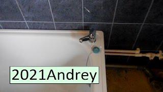 Установка ванны . фильм  - 41