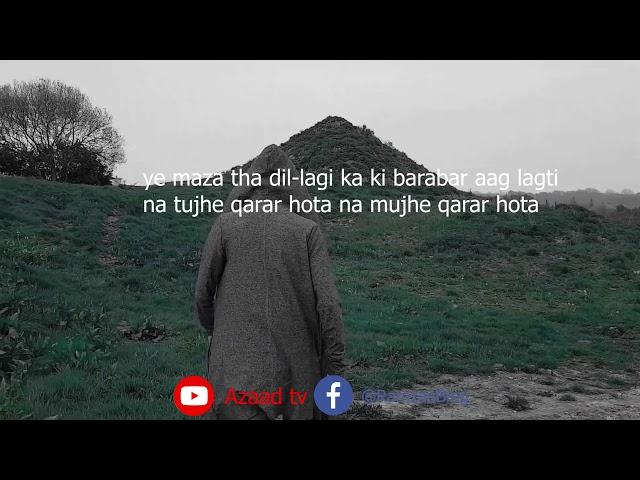 Ajab Apna Haal Hota | Dagh Dehlvi | Urdu Sad Shayari