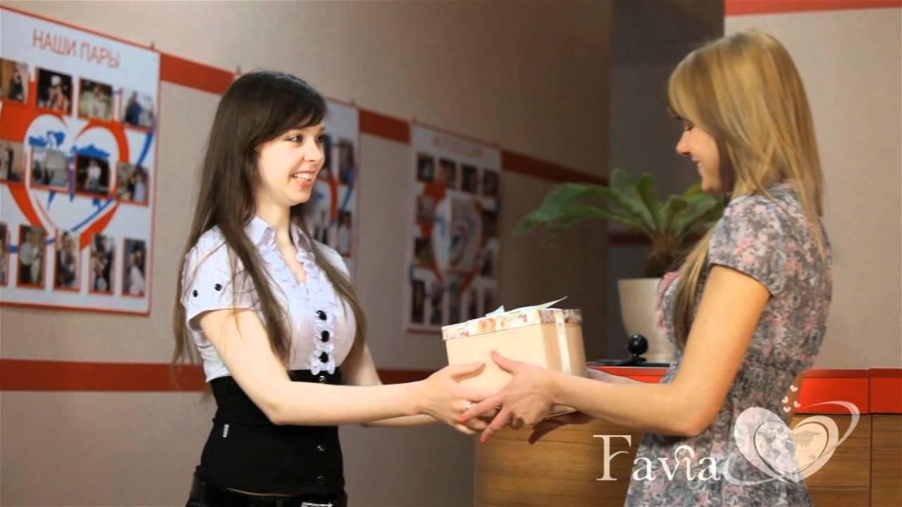 favia international dating service