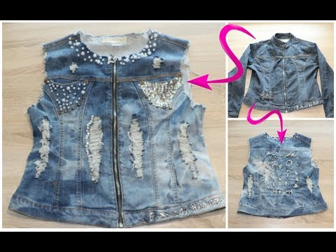 Как сделать модную джинсовую жилетку СВОИМИ РУКАМИ  Легко и быстро