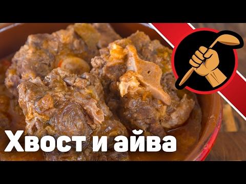Салат Цезарь по-домашнемуиз YouTube · Длительность: 4 мин16 с