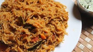 Vermicelli Biryani | Semiya Biryani | Chef Atul Kochhar