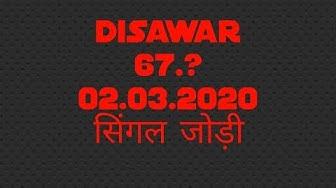 #Sattaking Faridabad disawar 02.02.2020 sattano1