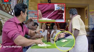 Vikram Blockbuster Movie Ultimate Interesting Action & Funny Scene | Telugu Movies | Cinema Thetaer