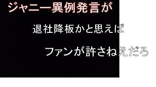 "SMAP解散後、稲垣&草なぎ&香取、レギュラー10月以降も継続か!""冠名..."