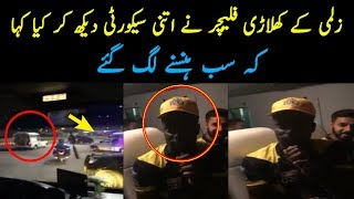 PSL 3 Final Match In Karachi ||Andre Fletcher Reaction On PSL 3 Security And Protocol To Players