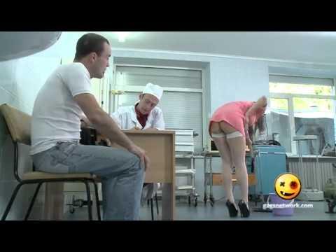 Sexy Putzfrau im Krankaus Streich