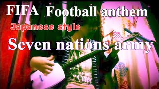 Seven nations army -white stripes cover (https://youtu.be/0J2QdDbel...