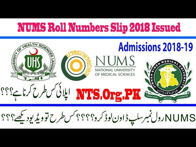 NUMS Entry Test for MBBS/BDS (NUMS-MDCAT) and UG Allied Health Sciences Roll Number Slip 2018