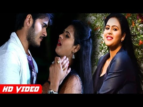 HD VIDEO SONG # करब प्यार नइहरवें में - Arvind Akela Kallu का सुपरहिट Bhojpuri Song 2018 Desi Tadka