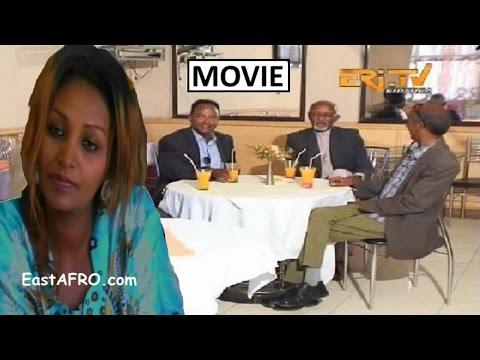 Eritrea Movie ስድራ Sidra ERi-TV (December 10, 2016)   Eritrea
