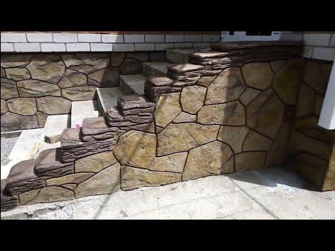 Режем или формируем рисунок камня на цоколе