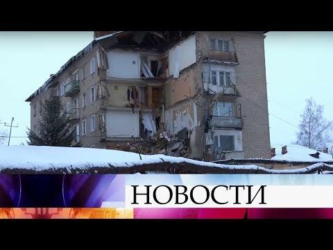 В Юрьевце Ивановской области обрушилась стена жилого дома. Погибших и пострадавших нет.