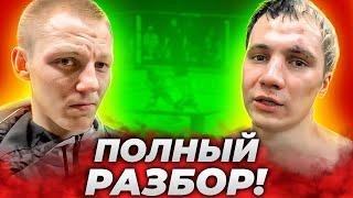 Анубис против Тимура Золотого на Top Dog 8 / Полный разбор боя