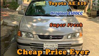 #AE110 Toyota Xe Saloon Limited For Sell #BD_Market Model#1996 Reg #2002 Original 1500CC Super Fresh