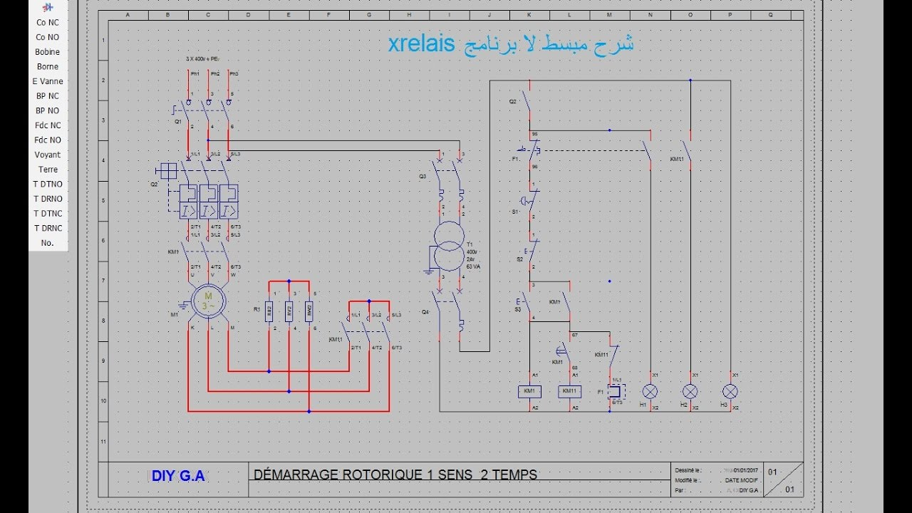 Circuit Wiring Diagrams Free Download Wiring Diagram Schematic