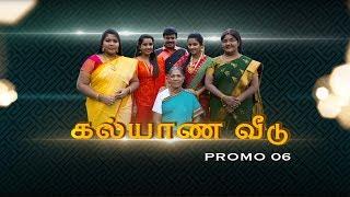 Kalyana veedu New serial Promo 06 Director Thirumurugan