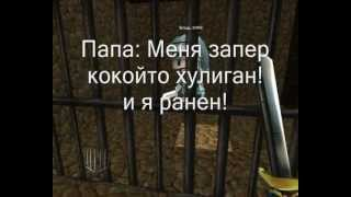 "Сериал ""Папа и Сын"" - [Копатель Онлайн] (12 серия - Хулиган)"