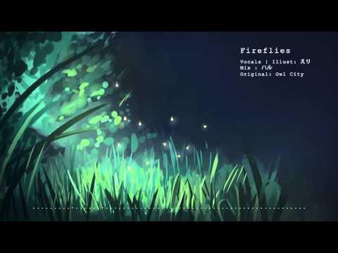 【cover】Fireflies | Owl City【avieri】