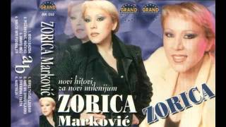 Zorica Markovic - Svadba najbolja - (Audio 2001) HD