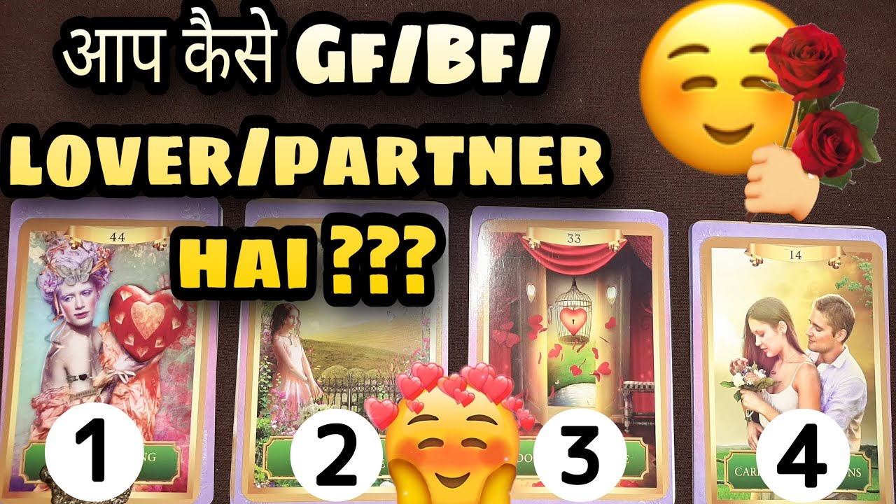 Hindi Pick A Card Reading | Aap kaise gf/bf/ lover/partner ho| TAROT READING HINDI | PSYCHIC INSIGHT