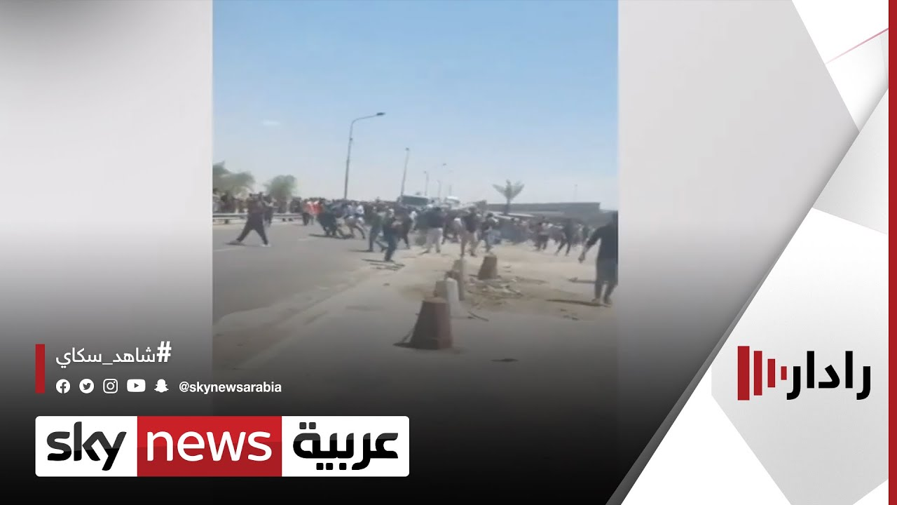 عناصر الحشد المفصولون يتظاهرون أمام وزارة المالية | #رادار  - 18:58-2021 / 5 / 2