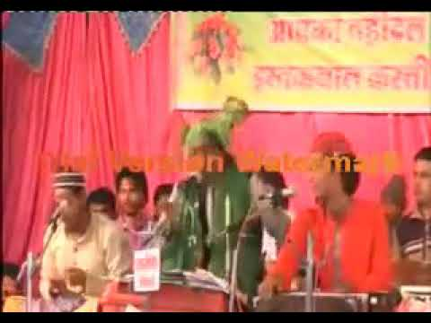 Download Mere Sone nahi chawal Tera Sone ke kalash par