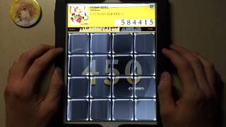 [jubeat plus] POINT ZERO [EXT] EXC Player : CORBY.QS