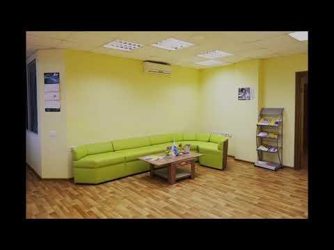 Байкальский центр образования Аренда конференц Зала