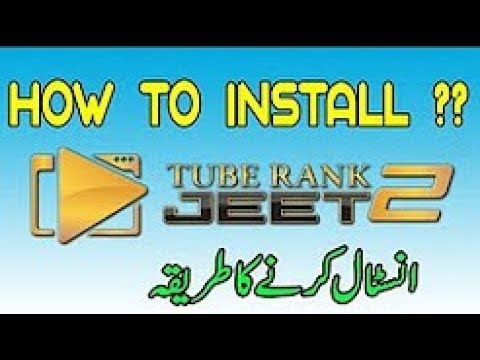 How To Download And Install Tuberank jeet 2 Free For Life Time In Urdu Hindi