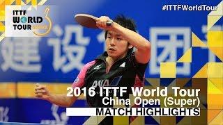 2016 China Open Highlights: Zhang Jike vs Koki Niwa (R16)