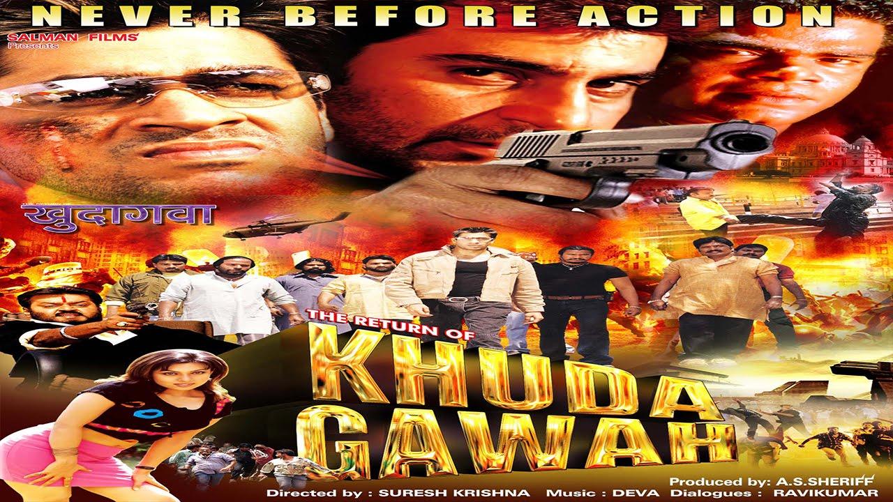 full 1992 gawah youtube bachchan movie amitabh khuda