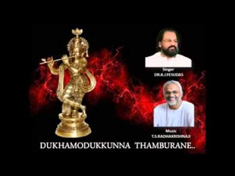 Yesudas touching krishna devotional song