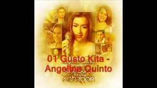 Repeat youtube video Sana Bukas Pa Ang Kahapon (The Official Soundtrack)