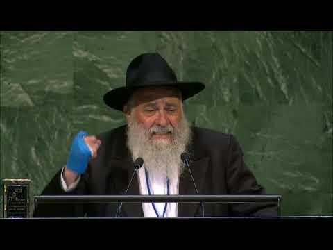 Rabbi Yisroel Goldstein Speech at UN General Assembly