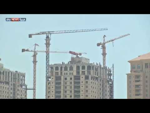 احتجاجات عمالية في الدوحة جراء عدم صرف رواتبهم  - 14:22-2018 / 5 / 13