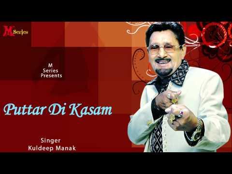 Kuldeep Manak | Puttar Di Kasam | Dafa Ho Ja Ni | Punjabi Song 2015 | Official Full Video HD