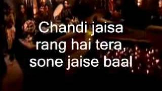 Chandi Jaisa Rang Hai Tera-Instrumental & Lyrics