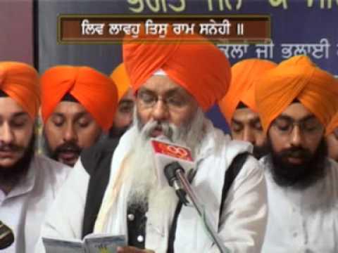 Shri Sukhmani Sahib Path Part 1 of 2(with Subtitles)- Bhai Sahib Bhai Guriqbal Singh Ji