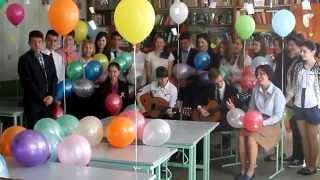 видео Что подарить классному руководителю на день рождения ?